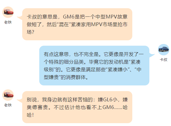 微信截图_4.png