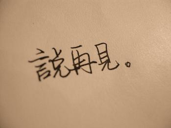 杨嵩离别汽车圈,投身互联网创业
