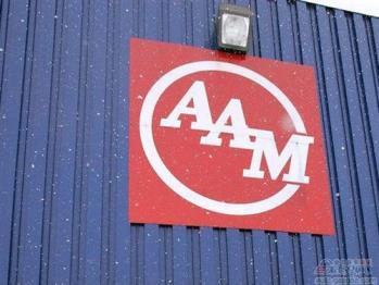 AAM33亿美元收购MPG 零部件市场或面临洗牌