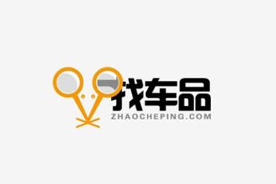 """汽车用品B2B平台""""找车品""""获薛蛮子领投天使轮"""