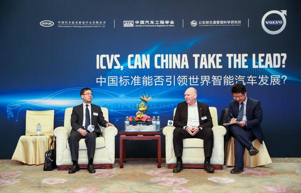 沃尔沃汽车集团中国区研发中心副总裁Jan-Erik Larsson(右一)
