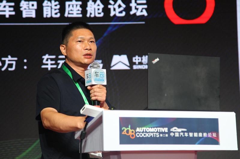 华南理工大学设计学院副院长姜立军