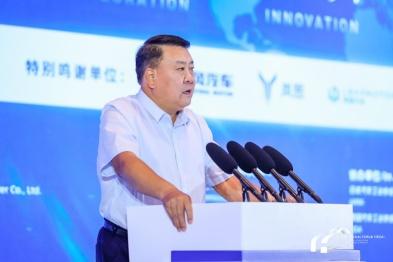 2021泰达论坛|徐和谊:双碳目标下中国汽车产业链供应链重构