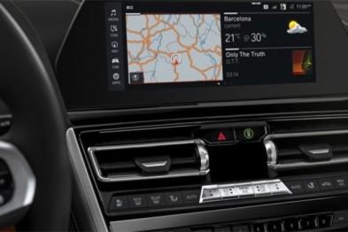 宝马将推出iDrive 7.0系统,整合手势控制功能及数字式密钥功能