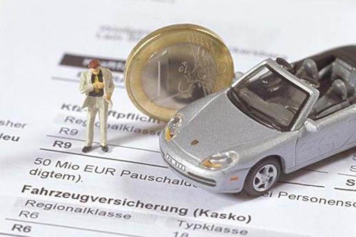 """""""OBD+UBI""""为汽车后市场带来新的产业机会"""