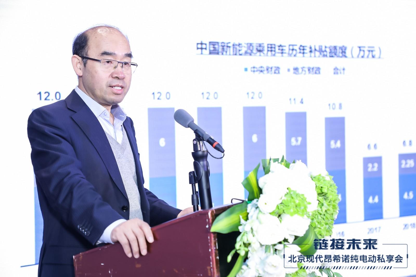 国家信息中心副主任、高级经济师徐长明