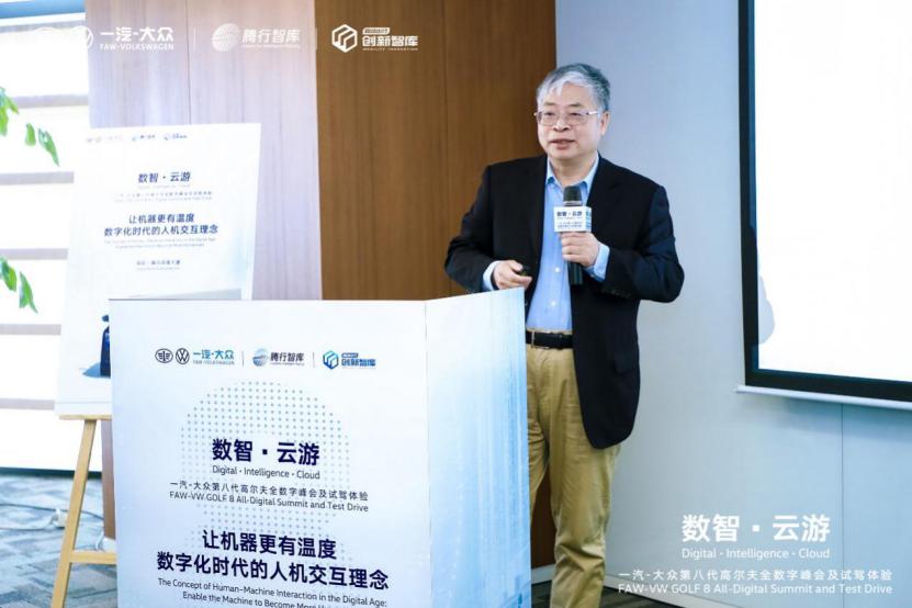 同济大学汽车学院教授、汽车安全技术研究所所长朱西产