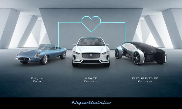 从左至右分别为捷豹E-type Zero、捷豹I-PACE概念车、捷豹FUTURE-TYPE概念车