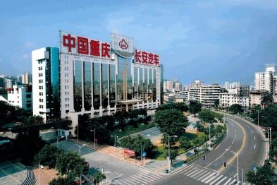 长安股权划拨疑云:混改、央企合并还是减少管理层级?