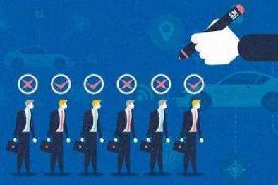 车云晨报 | 美团威马就用户出行服务达成合作,网传?#34074;?#20840;球裁员25%,拿森汽车电子获4亿B轮融资