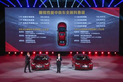 新锐性能中级车雪佛兰全新科鲁兹正式上市, 售价10.99万元起