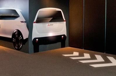 三菱将展示可投射到地面的照明系统