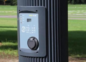 澳大利亚推智能灯杆试点 可供无线网络及电动车充电
