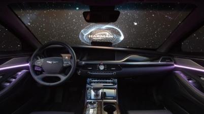 乘坐自动驾驶汽车如何打发无聊时间?哈曼已经替你都想好了