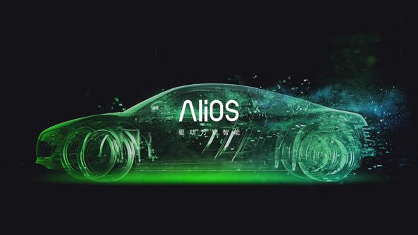 阿里于今年9月发布AliOS