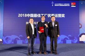 贾可、神龙汽车有限公司成都分公司总经理袁汉平、许健