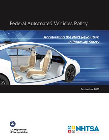 美联邦政府发布的《自动驾驶汽车监管条例》