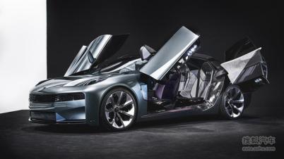 LYNK&CO新电动概念车官图发布,上海车展亮相