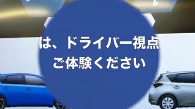 """丰田开始全面投放防碰撞辅助套件""""Safety Sense C"""""""