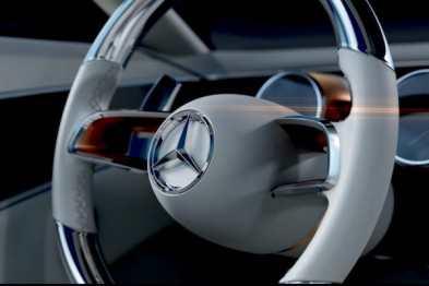 奔驰发布新Vision概念车预告图,肖似Vision 6