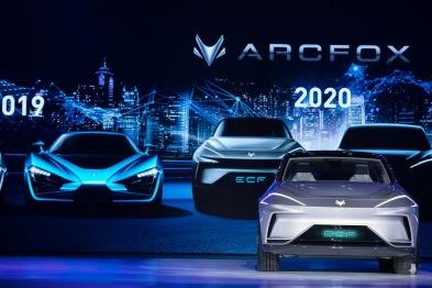 ARCFOX全解析:IMC架构含127功能模块,未来3年推6款车型