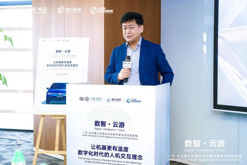 一汽-大众销售有限公司执行副总经理、大众品牌执行总监马振山