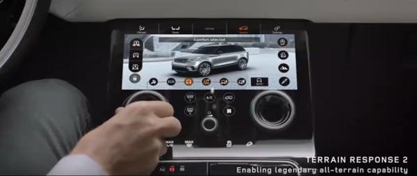 用户可在屏幕上选择越野模式