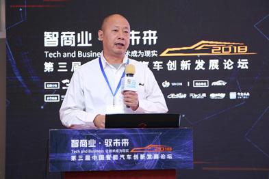 长安L3自动驾驶将含7大功能,目前已完成核心研发