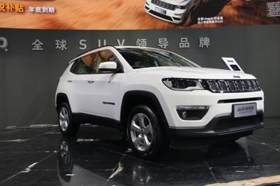 Jeep指南者1.4T+9AT车型上市,售价19.58-21.58万元