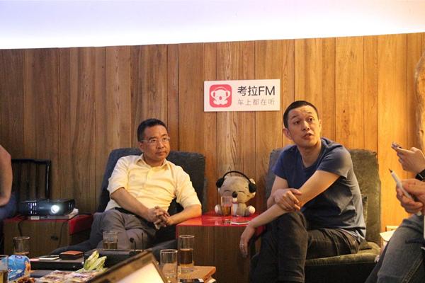 考拉FM创始人兼CEO俞清木(左)以及易车网创始人、蔚来汽车创始人、摩拜单车董事长、考拉FM投资人李斌(右)