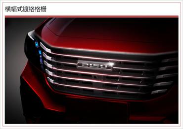 """比速全新旗舰SUV预告图发布,定名""""T7"""""""