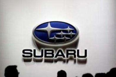 或因零部件存缺陷,斯巴鲁日本工厂停产