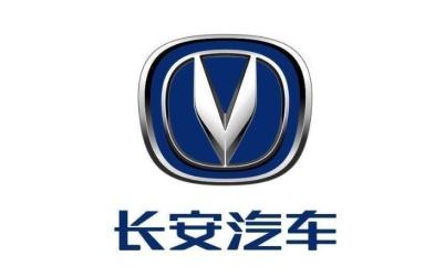 长安汽车:预计2020年将实现L3级量产