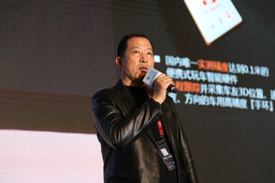 LINC2016汽车交通创业大赛--车涯互动CEO陈磊