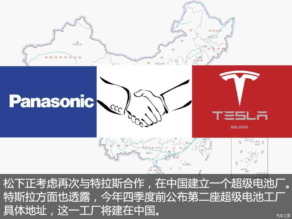 数据源自:中国科学院