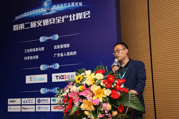芮亚楠上海艾拉比智能科技有限公司总裁