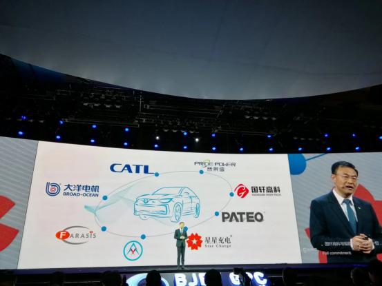 从博泰接连摘取多项行业奥斯卡,看2019年智能汽车产业变革_0128_v2224.png