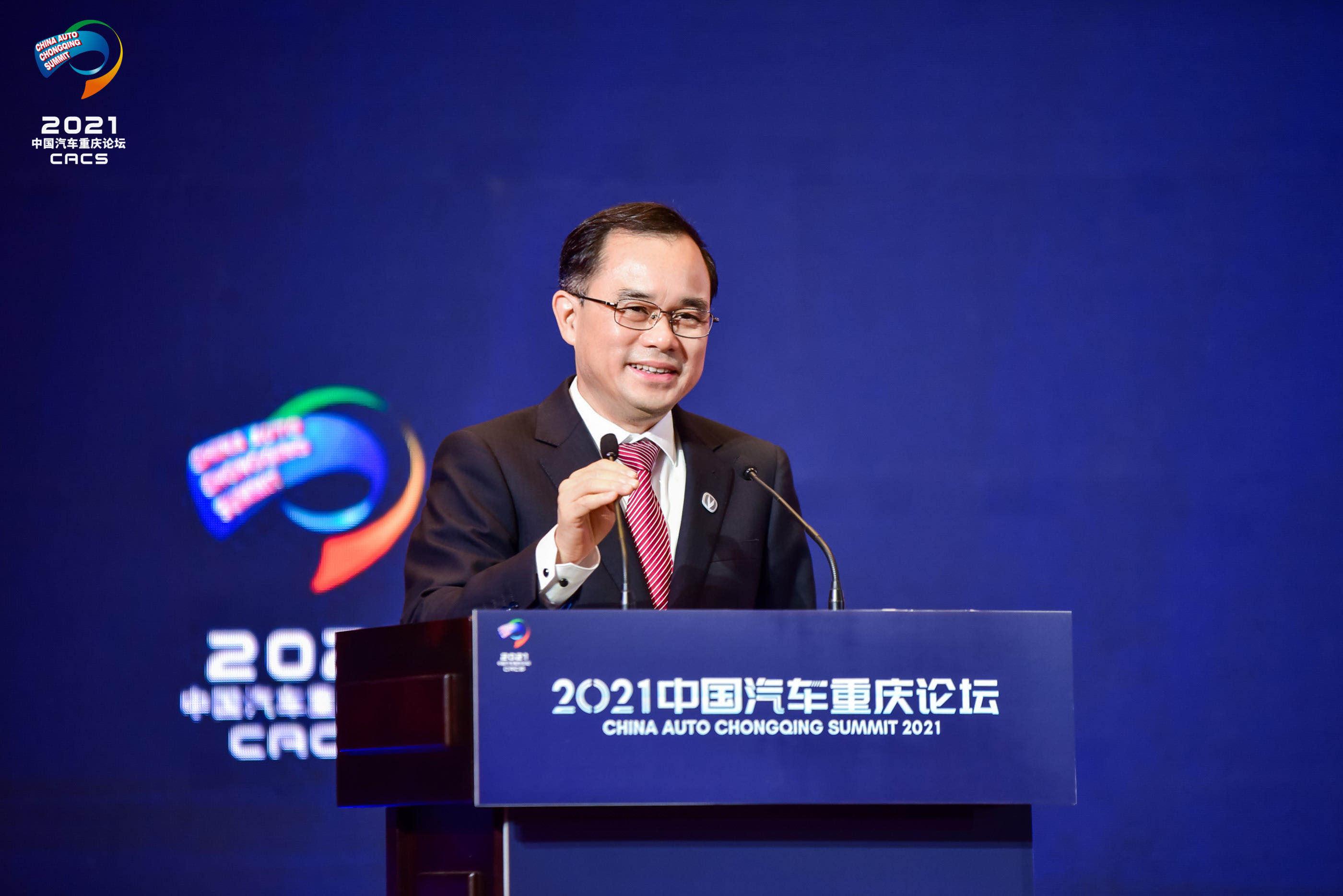 朱华荣:中国汽车正在形成三大势力的造车格局