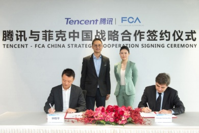 騰訊與菲克中國達成戰略合作,致力于打造智能網聯汽車國際標桿