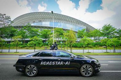 Roadstar.ai宣布完成1.28亿美元A轮融资