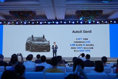 """AutoX公布第五代全无人驾驶系统,阐述中国RoboTaxi的""""正确打开方式"""""""
