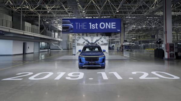 首台量产理想ONE已于11月下旬下线,并于12月上旬开启交付