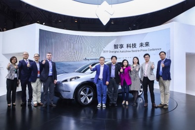 博郡iV6上海车展开启全球预订 预订价格区间25万元-35万元!
