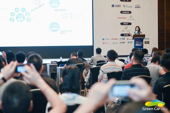 中机国际、车云网、Facecar在展会同期举办中国汽车智能座舱论坛