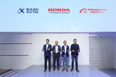 本田:与阿里科大合作发力车载互联 | CES Asia