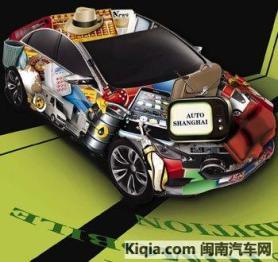国际车联网公司的中国简历