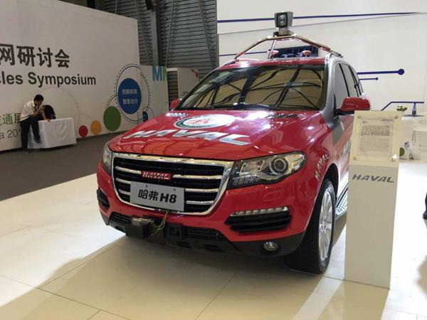 哈弗首次对外展示基于H8打造的自动驾驶汽车