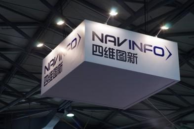 四维图新:国产首颗ADAS芯片已经量产