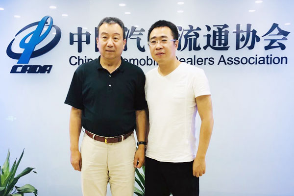 中国汽车流通协会会长沈进军与车云网创始人程李