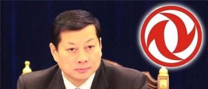 PSA再变动,刘卫东任PSA监事会监事